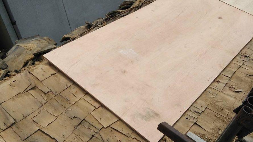 寝屋川市にて屋根工事