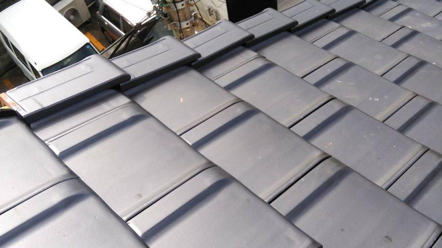 京都市山科区にて屋根の葺き替え工事