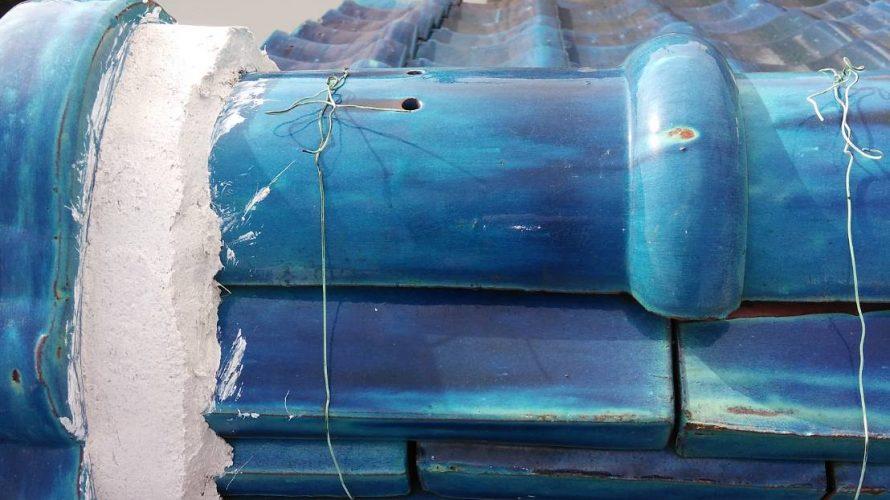 羽曳野市にて屋根修理