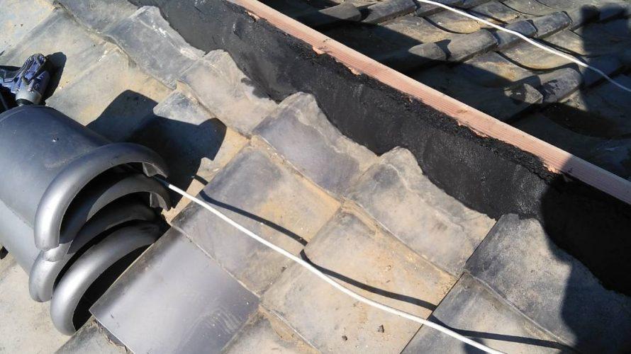 京都市左京区にて屋根修理 ~棟部分の下地造作・漆喰塗り~