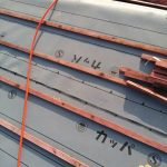 京都市西京区にて屋根の葺き替え工事