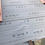 山科区にて屋根修理 ~ルーフィング~