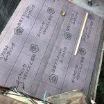 下京区にて屋根修理 ~お風呂の屋根~